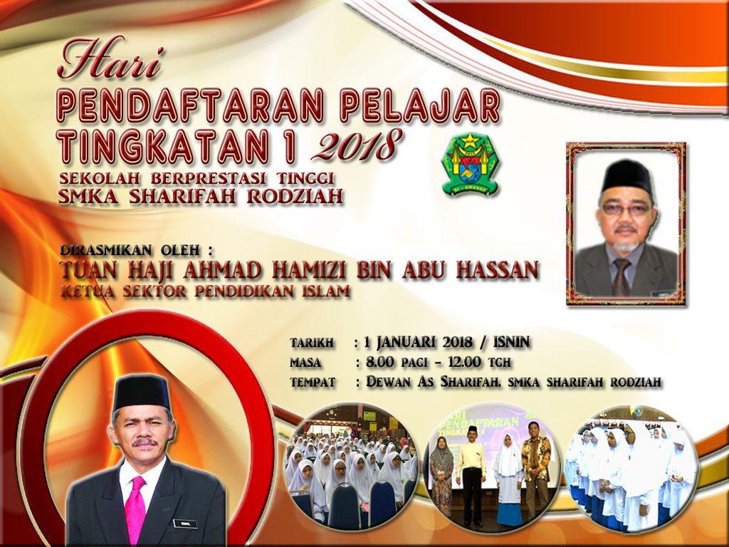 Pendaftaran Pelajar Tingkatan 1 2018 Smka Sharifah Rodziah